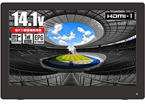 東京Deco 14V型 ポータブル 液晶テレビ フルセグ搭載 HDMI入力 14.1インチ [3wayスタイル&録画機能搭載] アンテナケーブル 壁掛け 地デジ ワンセグ ポータブル TV 13 15 14 【国内メーカー12カ月保証】 o000