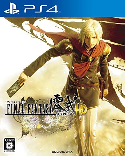 ファイナルファンタジー零式HD-PS4