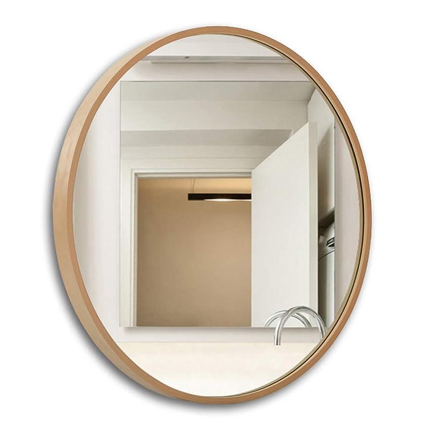 慢仮説教科書ミラー、シンプルな壁掛けラウンドミラー、バスルームホームメイクアップミラー、木製フレームA +(色:ウッドカラー、サイズ:80x80cm)