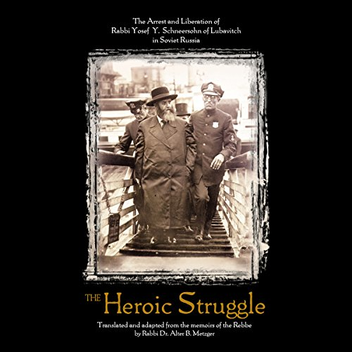 The Heroic Struggle audiobook cover art