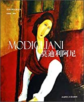 Modigliani(Chinese Edition)
