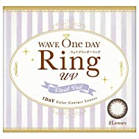 WAVEワンデーRing UV ヴィヴィッドベール 2枚入り 【BC】8.7 【PWR】-4.75