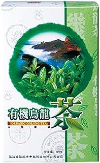 香港・マカオ 土産 有機烏龍茶 1箱 (海外旅行 香港・マカオ お土産)