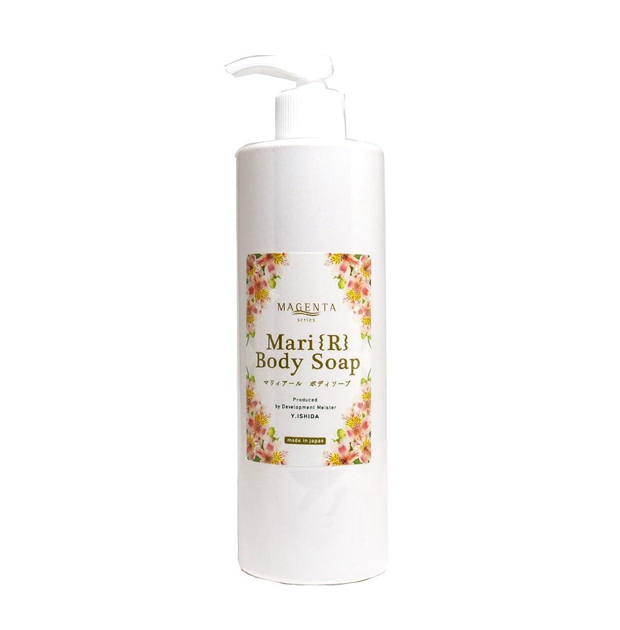 を通してオプショナル発音MAGENTA Mari R Body Soap 400ml マジェンタ マリイアール ボディソープ 日本製