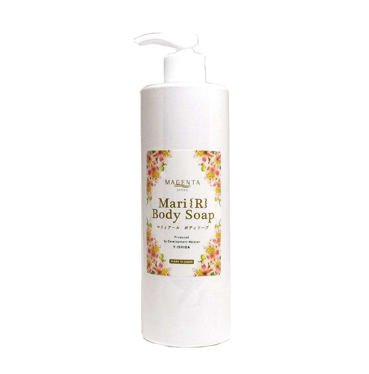 治安判事毎年サラミMAGENTA Mari R Body Soap 400ml マジェンタ マリイアール ボディソープ 日本製