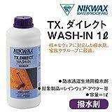 NIKWAX / ニクワックス TX.DIRECT WASH IN 1L ダイレクト ウォッシュイン 1リットル 強力撥水剤 防水 スノーボードウェア ウエア