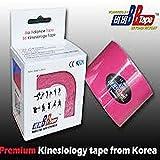 Venda Tape Neuromuscular 5 x 5 Rosa-Unidad
