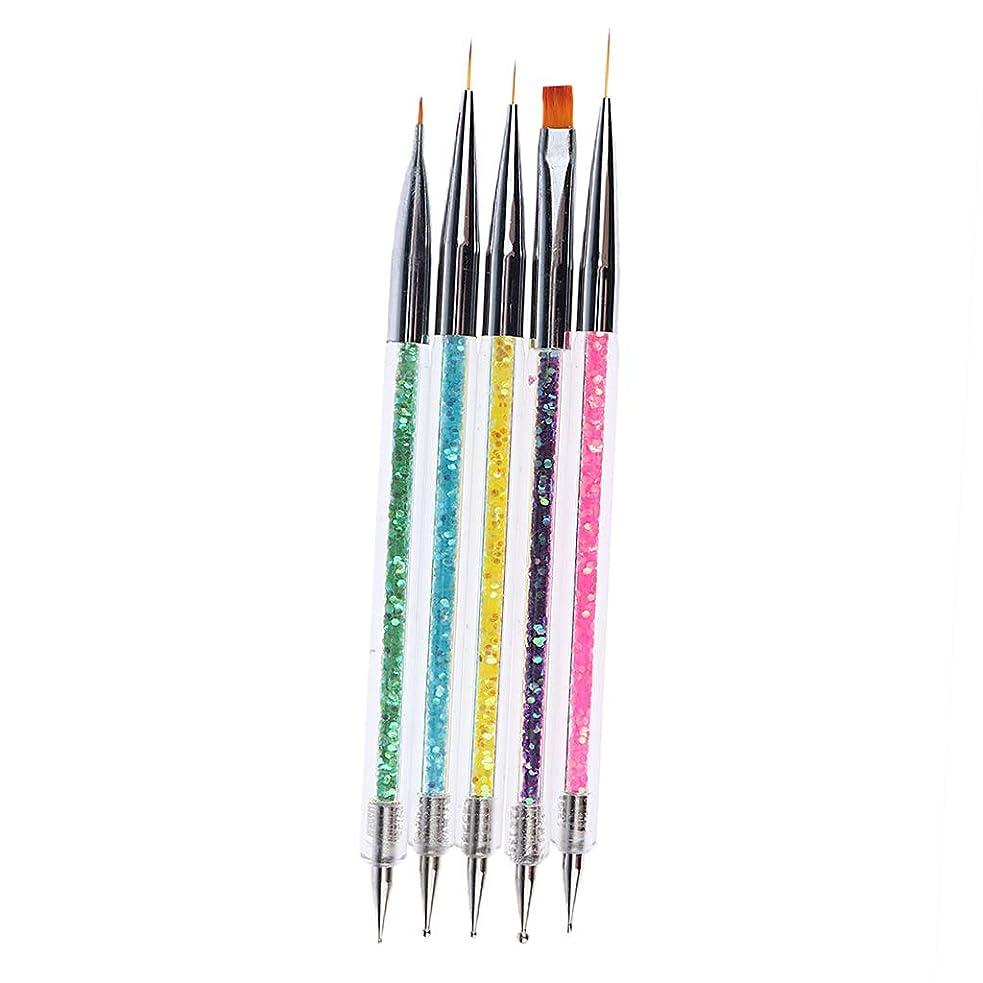 人柄見通し不道徳B Baosity 5本 ネイルアートブラシ デュアルヘッド ネイル道具 絵画ペン