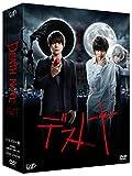 デスノート DVD-BOX[DVD]