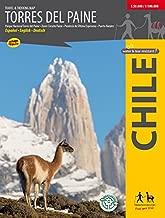Torres del Paine trekking map 1:100,000 & 1:50,000