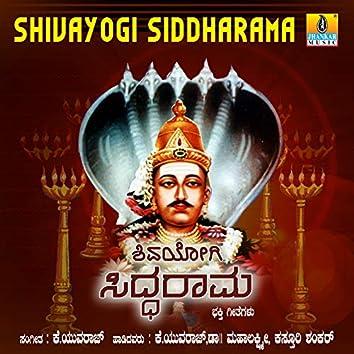 Shivayogi Siddharama