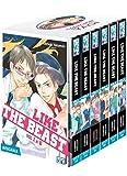 Like the Beast - Pack Intégrale - Manga Yaoi (6 tomes)