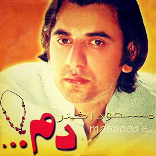 Masaood Akhtar