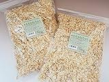 ヒノキふわふわマット10L(5Lx2袋)(クワガタ、カブトムシ成虫飼育用)