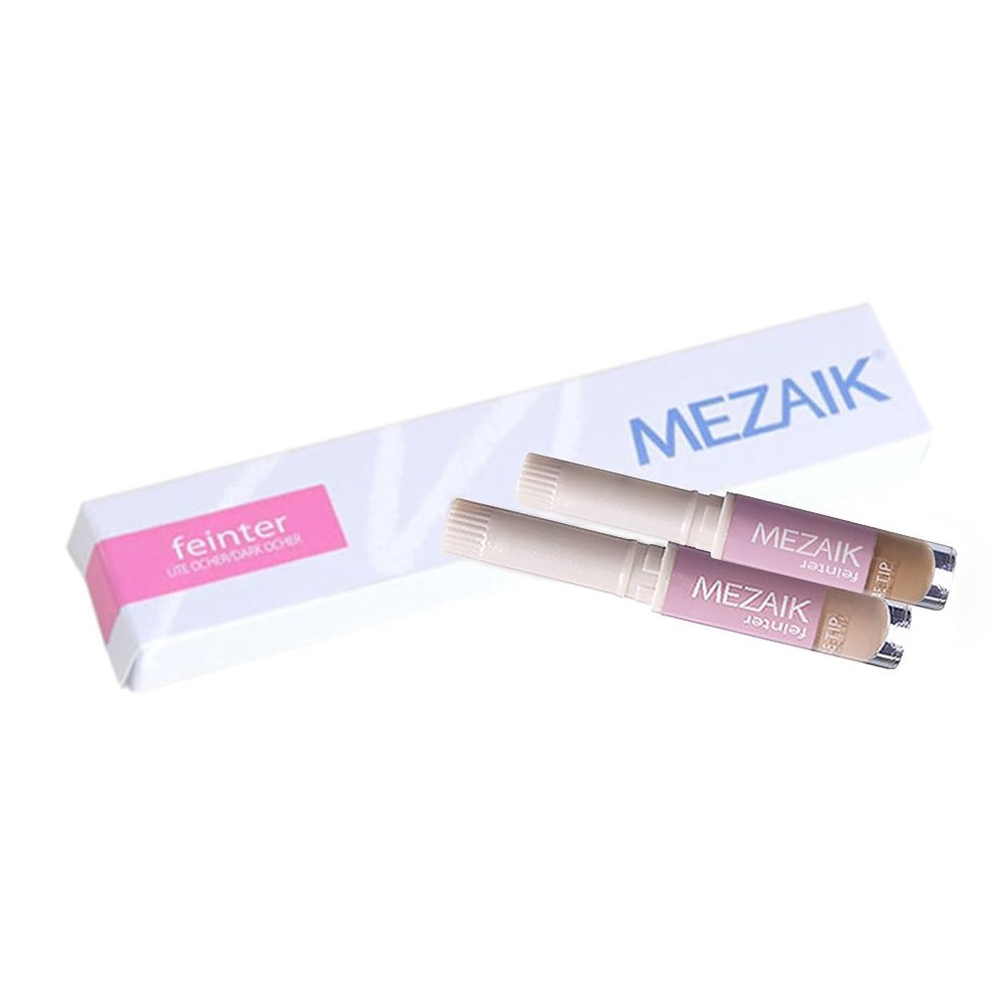 役に立たない鋭く鋭くふたえチップ(ライトオークル/ダークオークル)【MEZAIK公式】