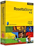 Rosetta Stone V2: Chinese, Level 1 & 2 [OLD VERSION]