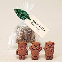 バレンタイン 義理 チョコ以外 プチギフト お菓子 かわいい 子供『ファニーベア くまのクッキー』退職 入園 入学 挨拶お礼 個包装 大量 (●単品1個)