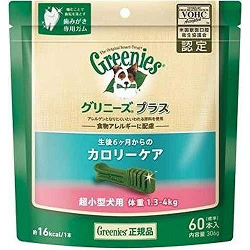 グリニーズ グリニーズプラスカロリケア超小型犬1.3-4kg 60P