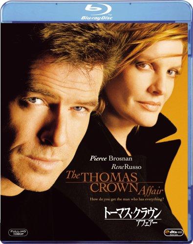 トーマス・クラウン・アフェアー [Blu-ray]の詳細を見る