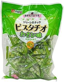 Best wasabi pistachio japan Reviews