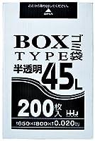 ポリ袋 半透明 箱入タイプ 45L 厚さ0.02mm 200枚入 BH-43