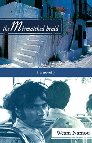 Book: The Mismatched Braid by Weam Namou