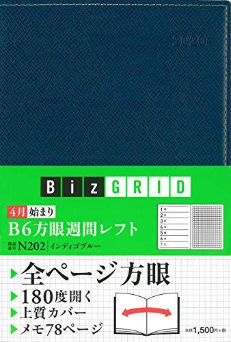 2020年4月始まりB6方眼週間レフトインディゴブルーN202(永岡書店のシンプル手帳BizGRID(ビズグリッド))