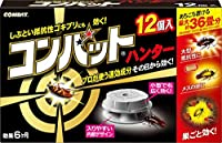 KINCHO コンバット ハンター ゴキブリ殺虫剤 12個入×4個