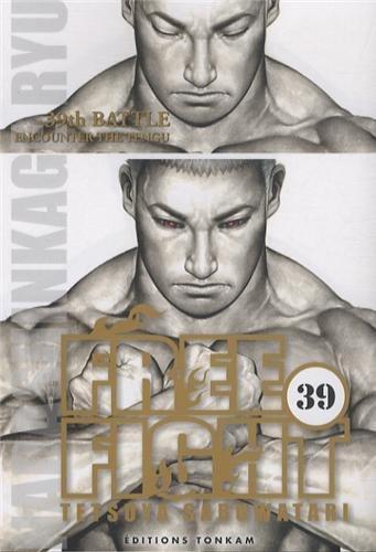 Free Fight T39