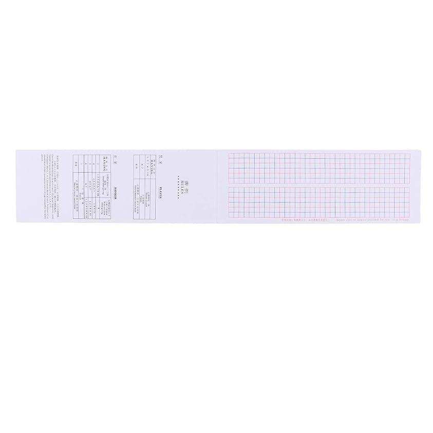 管理する対象シャーロットブロンテ100点 メモノート 記録紙 メモ帳 スケジュール 便利