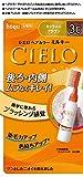 ホーユー シエロ ヘアカラーEX ミルキー 3C (キャラメルブラウン) 1剤50g+2剤75mL 医薬部外品