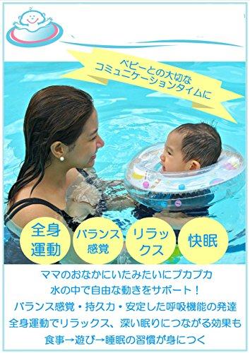 Swimava(スイマーバジャパン)『首リング(プチ)』