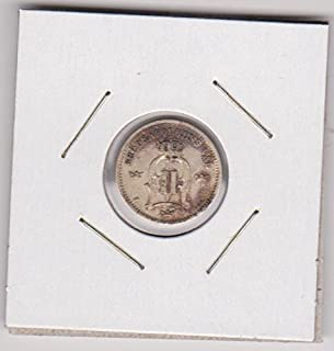 1898 Sweden Pattern Quarter Choice Fine