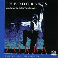 Zorba by MIKIS THEODORAKIS