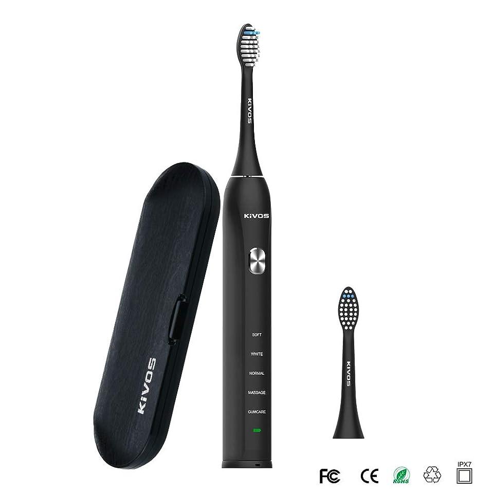 熱意浮く創始者口腔洗浄器 KIVOS USB充電 電動歯ブラシ 長持ち 音波式電動歯ブラシ 2分間 超音波電動歯ブラシ UVクリーン 子供と大人用 替えブラシ