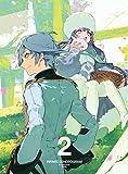 「インフィニット・デンドログラム」Blu-ray Vol.2[Blu-ray/ブルーレイ]