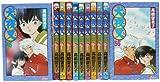 犬夜叉 46-56巻セット (少年サンデーコミックス)