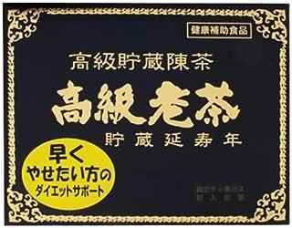 共栄 高級老茶 5g*34包