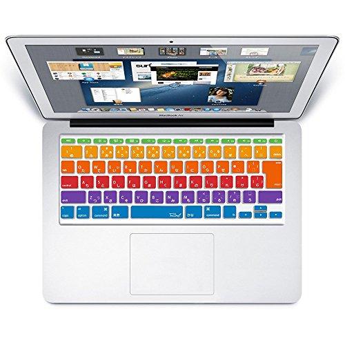 MS factory MacBook Air 11 キーボード カバー 日本語 JIS配列 Air11 インチ キーボードカバー RMC series レインボー グラデーション カラー RMC-KEY-A1RBW