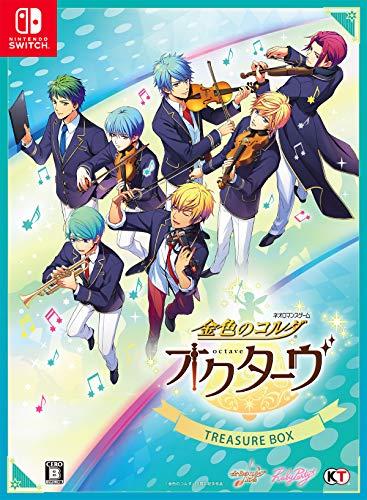 金色のコルダ オクターヴ トレジャーBOX - Switch