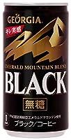 コカ・コーラ エメラルドマウンテンブレンド ブラック 缶 コーヒー 185g×30本