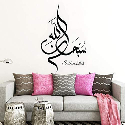 XCSJX Pegatinas de Pared calcomanías de caligrafía Musulmana Cita Sultan Allah Art Mural decoración de Sala de Estar Dormitorio decoración del hogar 47x70cm