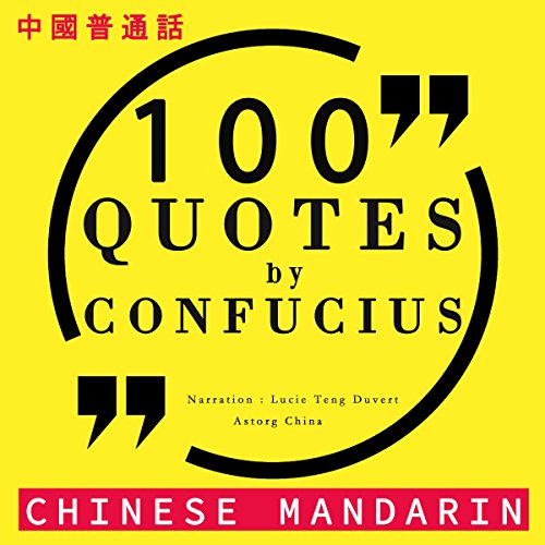 Couverture de 100 quotes by Confucius in Chinese Mandarin