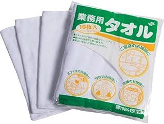 TERAMOTO(テラモト)業務用タオル(10枚入)ホワイト