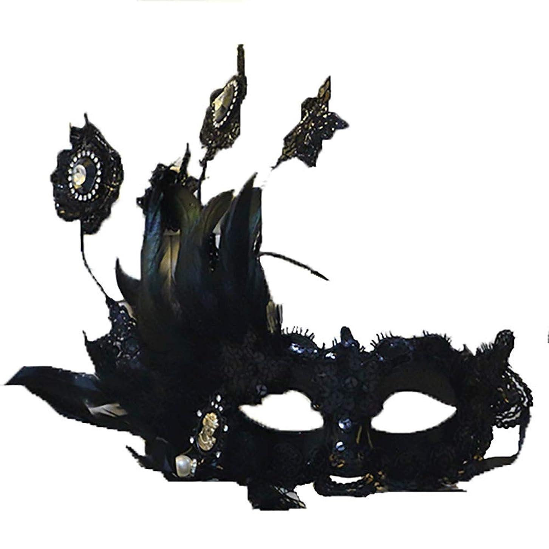 否認する芸術的サイズNanle Halloween Ornate Blackコロンビーナフェザーマスク