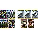 ゲームセンター CX 1.0〜27.0 + 24 課長はレミングスを救う 全3巻 + in U.S.A. + THE MOVIE 1986 マイティボンジャック [レンタル落ち] 全32巻セット [マーケットプレイスDVDセット商品]