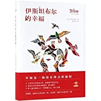 Bliss (Chinese Edition)