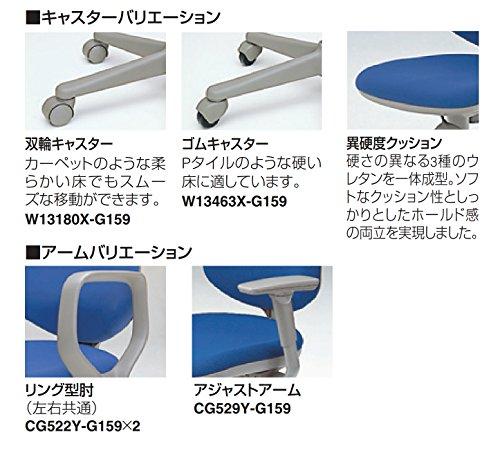 オカムラ『CG-E(CG24GZ-FM36)』