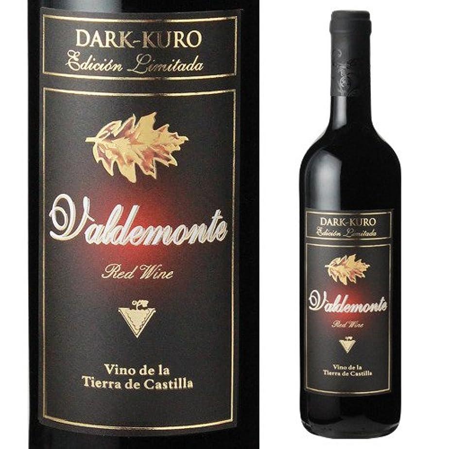 絶え間ない曲がったピジンバルデモンテ ダークレッド 750ml 赤ワイン 辛口 赤 ワイン
