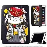 Mixroom Étui de protection pliable en similicuir et TPU avec support pour Samsung Galaxy Tab A...